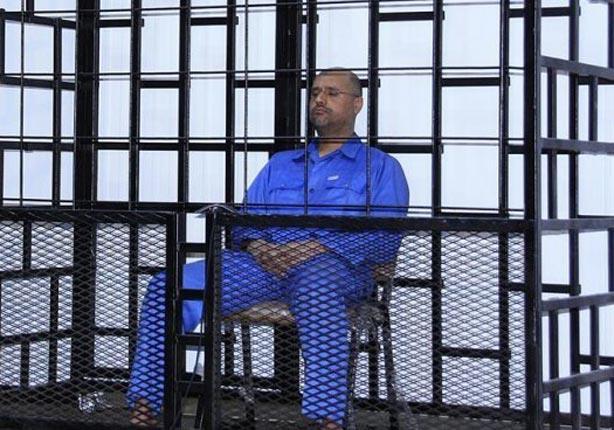 قالوا عن إعدام سيف الاسلام القذافي