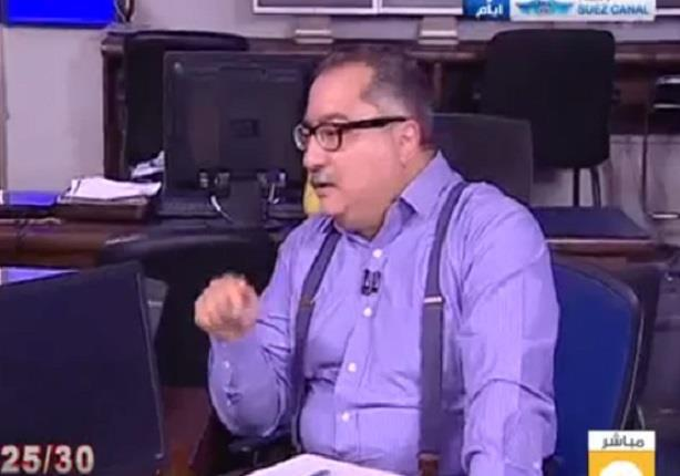 إبراهيم عيسى: الأهلي كسب الزمالك في مباراة عجيبة وغريبة