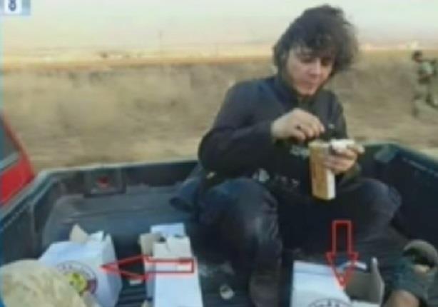 دينا رامز تكشف من أين يأتي طعام داعش