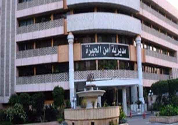 القبض على ضابط شرطة متلبسًا برشوة 70 الف جنيه