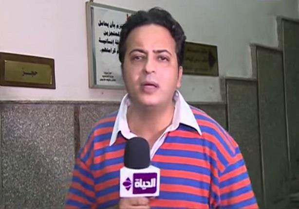 """احد الهاربين من الإعدام لمذيع الحياة: """"بكرهك شكلك رخم"""""""
