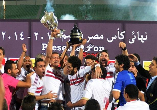 كأس مصر- الزمالك في مواجهة الحرس والأهلي يصطدم بالجونة (صور)