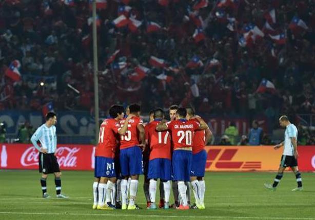 بالفيديو والصور.. تشيلي تسقط الأرجنتين وتتوج بأول لقب في تاريخها
