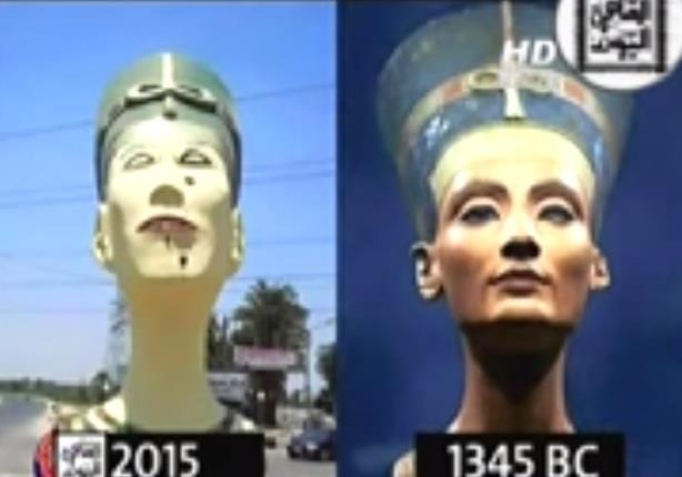 خالد أبوبكر تعليقاً عن قبح تمثال نفرتيتي: هذا التمثال يعبر عن حال الشعب