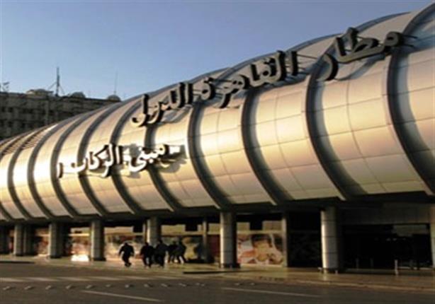 مطار القاهرة بدأ في إستقبال أول الوفود المشاركة في حفل إفتتاح قناة السويس الجديدة