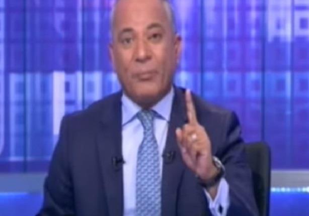 احمد موسى يرد على شائعات قناة السويس الجديدة