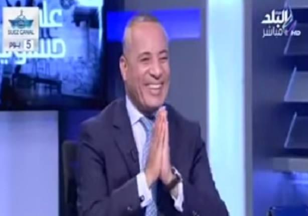أحمد موسى يصفق على ألحان أغنية لقناة السويس الجديدة