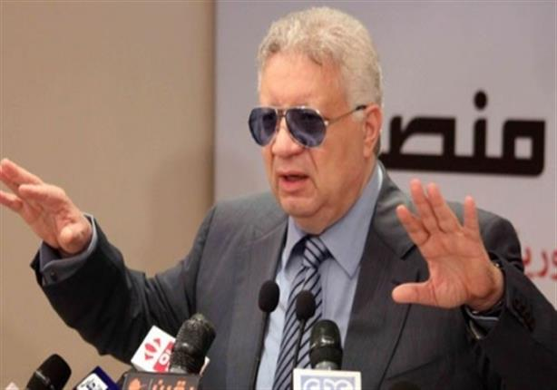 """بالفيديو- مرتضى منصور: """"الوطني المنحل به أشخاص بلطجية وآخرين محترمين"""""""