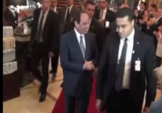 لحظة مغادرة الرئيس عبدالفتاح السيسي مقر إقامته بموسكو