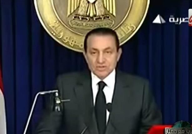 """خبيرة جسد: """"مبارك"""" خفيف الدم ولغة الفكاهة سيطرت على خطاباته"""