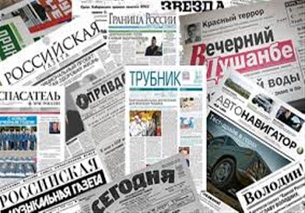 """""""من السد العالي إلى الذرة"""" .. ماذا قالت الصحف الروسية عن زيارة السيسي؟"""