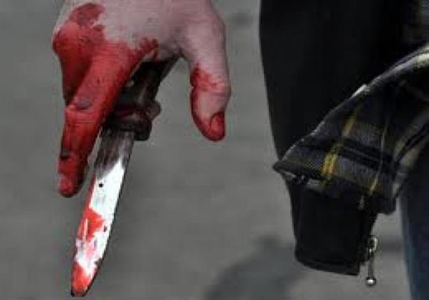 سكين الغيرة يهدم عش الزوجية.. والزوجة تصارع الموت