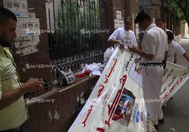 """بالصور- الأمن يمنع وقفة لشباب""""تحيا مصر"""" داعمة لمشروع قناة السويس"""