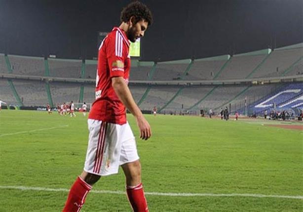 حسام غالي يتحدى الأهلي ويقرر الرحيل نهائيًا