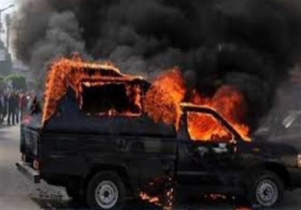 مجهولون يضرمون النار بسيارة شرطة في العاشر من رمضان