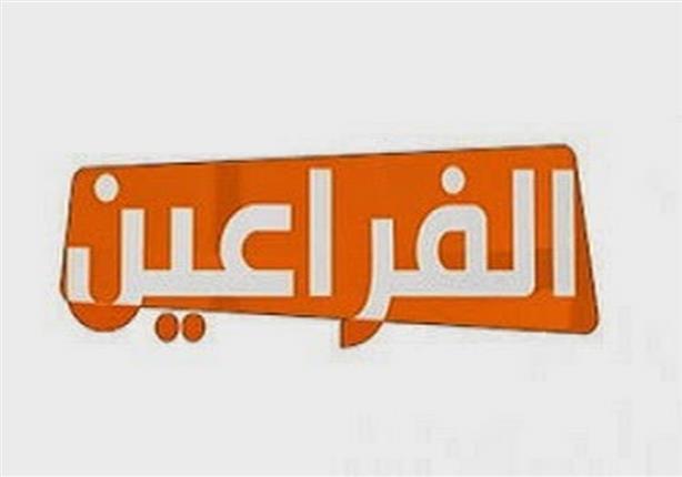 احمد موسى يكشف أسباب غلق قناة الفراعين وحبس توفيق عكاشة