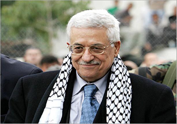الرئيس الفلسطيني يصل القاهرة اليوم للمشاركة في حفل قناة السويس