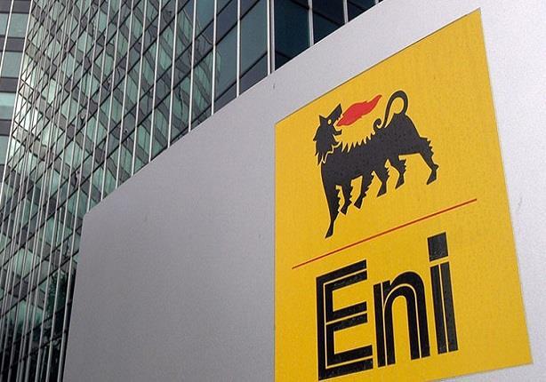 إيني الإيطالية: الحقل المكتشف يكفي إحتياجات مصر من الغاز لعقود طويلة