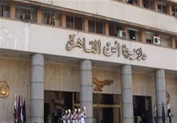عاطلين ينتحلان صفة ضباط شرطة لسرقة محاسب بمدينة نصر