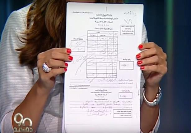"""بالفيديو- رئيس كنترول أسيوط يعرض أوراق إجابة """"طالبة الصفر"""".. ويشكك في أقوالها"""