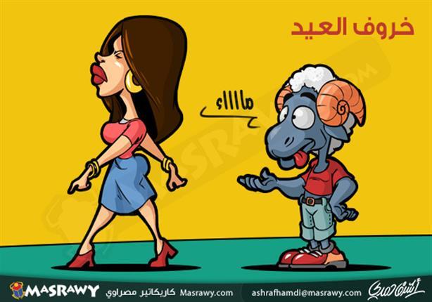 التحرش في العيد