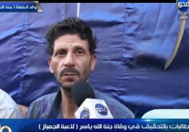 """بالفيديو - والد """"جنة الله"""" يروي تفاصيل وفاة ابنته وواقعة خروج ديدان من فمها"""