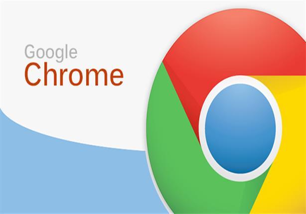 """تحديث جديد لمتصفح """"جوجل كروم"""" يحد من استهلاك بطارية جهازك"""