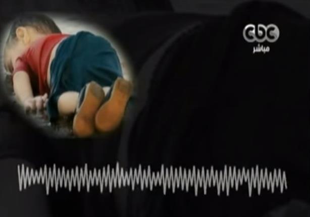 فيديو يكشف الصندوق الأسود للطفل السوري المتوفى على شواطئ تركيا
