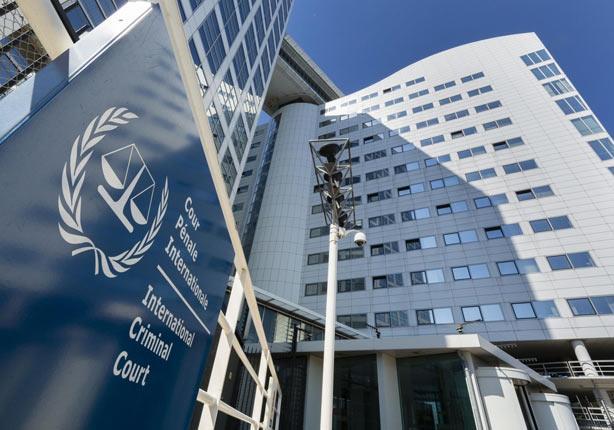 لماذا تخرج الدول الإفريقية من المحكمة الجنائية الدولية؟