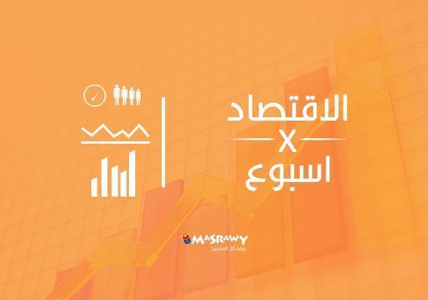 اقتصاد الأسبوع: أسباب أزمة السكر والجنيه يهوي وأين صرفت مصر 114 مليار جنيه؟