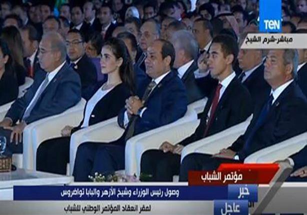 في دقيقة واحدة.. السيسي يوجه 3 رسائل من المؤتمر الوطني الأول للش