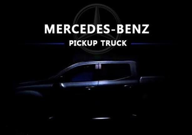 """بالفيديو.. مرسيدس تكشف النقاب عن سيارة """"بيك أب"""" جديدة"""