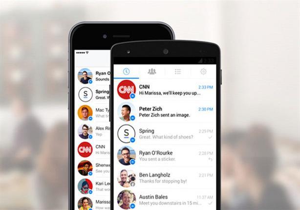"""فيسبوك يتيح خيار الدفع الإلكتروني عبر """"باي بال"""" لمُستخدمي ماسنجر"""