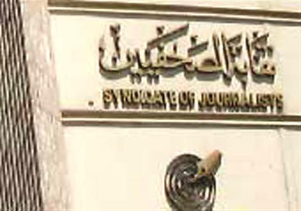"""جمال عبد الرحيم بعد حكم حبسه: """"يُسئ لسمعة مصر في الخارج"""""""