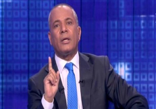 أحمد موسى:  الأسعار نار.. وقرار الحكومة برفع الجمارك عن الدواجن