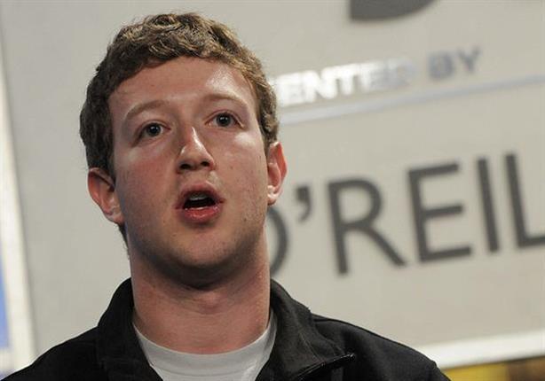 فيس بوك  يلغي بطريق الخطأ بعض منشورات  زوكربيرج