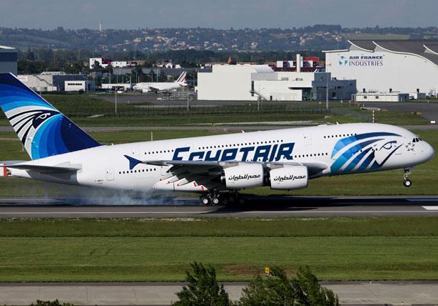 مصر للطيران : لا تغيير في توقيتات الرحلات بسبب سوء الأحوال الجو