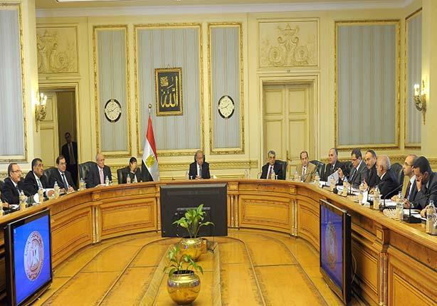 الحكومة توافق اتفاقية تعيين الحدود