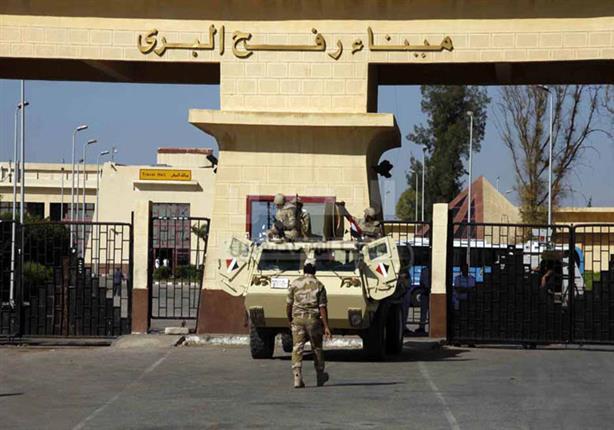 مصر تفتح معبر رفح الحدودي مع غزة في الاتجاهين لمدة 3 أيام