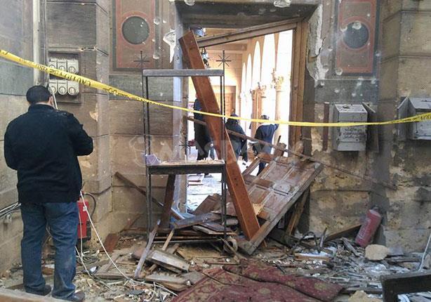 نتيجة بحث الصور عن انفجار كنيسة العباسية
