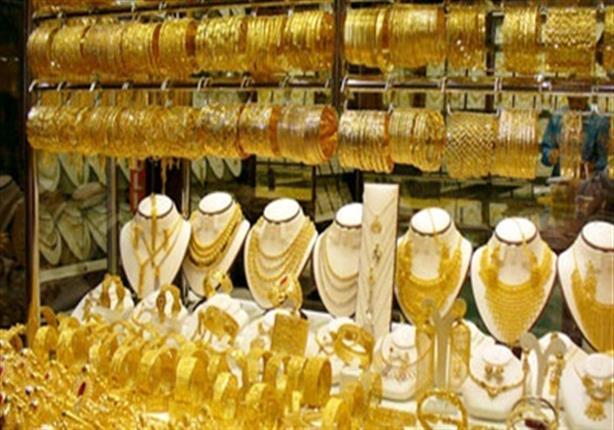 أسعار الذهب ترتفع في مصر خلال تعاملات اليوم