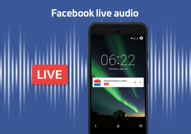 بعد البثّ المباشر للفيديوهات.. فيسبوك تتيح البثّ الحيّ-للمُ