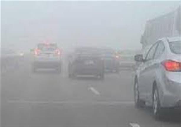 مصدر: إغلاق طريق القاهرة – الإسكندرية الصحراوي بسبب الشبورة