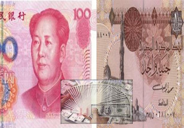 اقتصاديون: 3 فوائد ستعود على مصر بعد اتفاق مبادلة العملة مع الصين