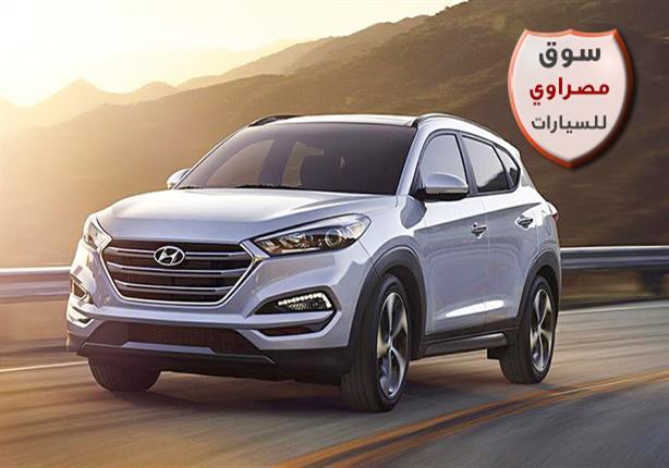اسعار السيارات الجديدة 2017.. وترقب انخفاض بعض الموديلات