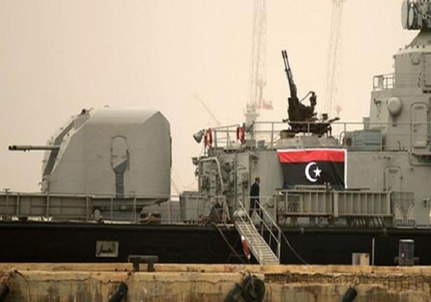 البحرية الليبية تضبط سفينتين اخترقتا المياه الإقليمية أحدهما تركية