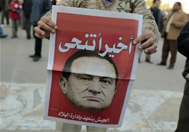 """5 مشاهد لا تنسي يوم تنحي مبارك..""""البلد على وشك الانفجار"""""""