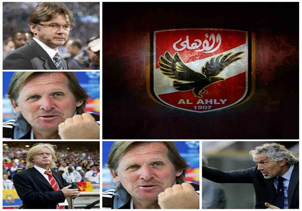 """5 مدربين أجانب رفضوا الحضور لمصر.. هل يستقر الأهلي على بقاء """"زيزو""""؟"""