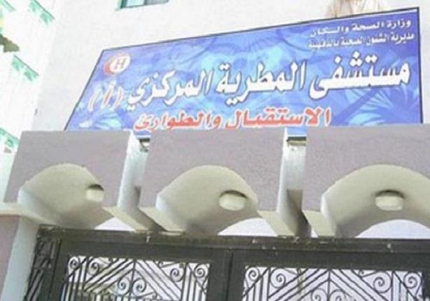 """تأجيل أولى جلسات محاكمة 9 أمناء شرطة في """"التعدي على أطباء المطرية"""" لـ7 يونيو"""