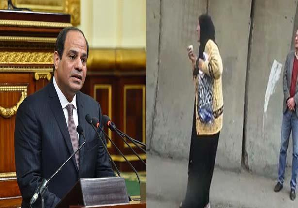 الرئيس السيسي يوجه بحل مشكلة سيدة استغاثت به أمام مقر البرلمان